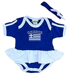 Greece Ruffled Onesie