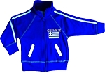 Greece Track Jacket