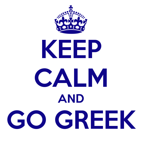 Greek Sayings