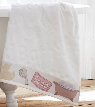 Bambini Bath Time Baby Collection